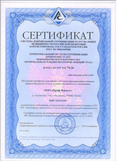 сертификат на минет картинки